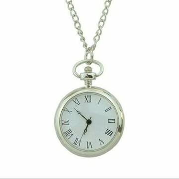 新品 未使用 銀色 シンプル 丸型 ネックレス 時計 懐中時