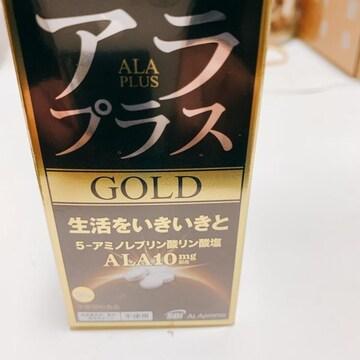 新品 SBI アラプラスゴールド 90粒 5-ALA 5-アミノレブリン酸