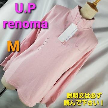 込み★519★U.P renoma★大人の着たい服トップス★M(大き目)★