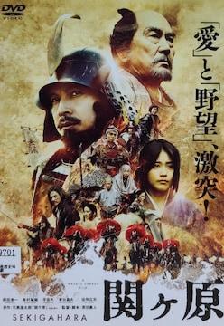 中古DVD 関ヶ原