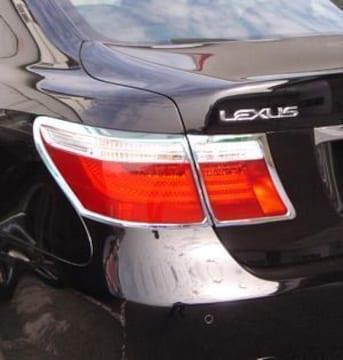 レクサス テールライトリング LS460LS600LS600h 06y~09y