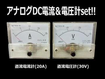 アナログメーター/直流電圧計30V 直流電流計20A DC バッテリー