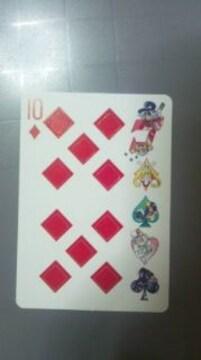 怪盗ジョーカー リアル予告状ゲーム 未使用 雑誌付録カード