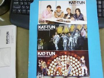 KAT-TUN FC 会報 No.10- 11-12