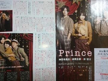 Prince★2016年10月号★月刊TVnavi