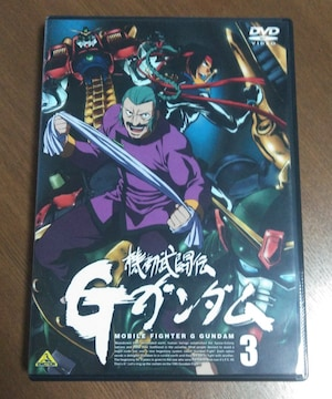 DVD  起動武闘伝 Gガンダム  3