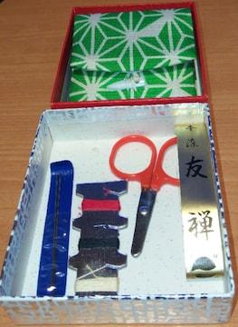 本染友禅ミニ裁縫セット和小物