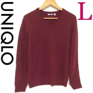 UNIQLO Vネックニット セーター