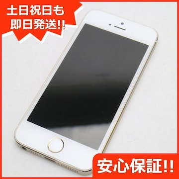 ●安心保証●美品●DoCoMo iPhone5s 64GB ゴールド●白ロム