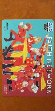 未使用  クオカード  『サイボーグ009』500円分  1枚