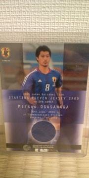 2005 日本代表 小笠原満男 ジャージカード