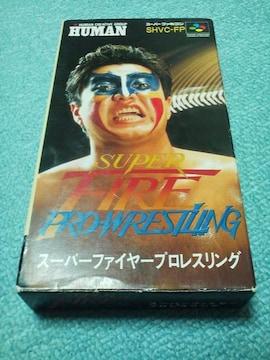 スーパーファイヤープロレスリング