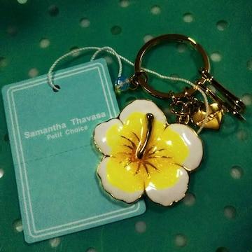 【未使用】サマンサタバサ・ハイビスカス・チャーム・黄色