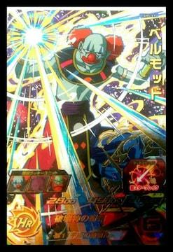 スーパードラゴンボールヒーローズ 5弾 ベルモッド UR SH5-69