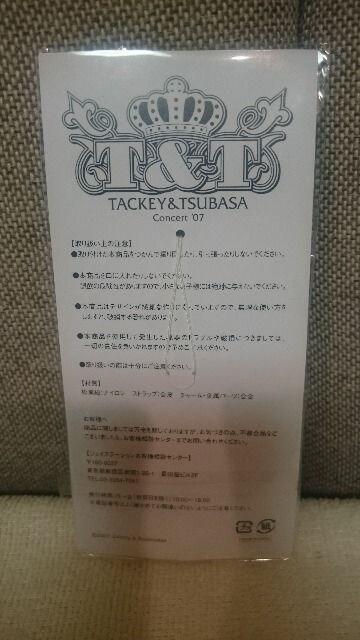 未使用 タッキー&翼 コンサート2007 ストラップ 滝沢秀明&今井翼 < タレントグッズの
