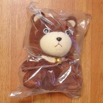 ◇To Heart あかりBOX特典 クマのぬいぐるみ