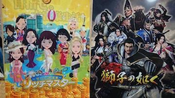 ■非売品■東京ゲームショウ2019 獅子の如く 戦国覇王戦記 クリアファイルセット