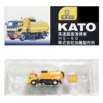 N'ジオ 特殊車輌 第一弾 KATO 高速路面清掃車 HS-60(黄) ミニカー