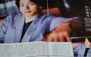 ★中村倫也★切り抜き★映)岩合光昭 世界ネコ歩き ナレーション