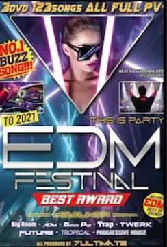 フェス系EDM完全盤★3枚組★EDM FESTIVAL BEST AWARD ★