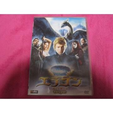 【DVD】 エラゴン 遺志を継ぐ者
