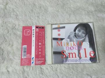 CD 野田幹子 スマイル ベスト '93/9 帯付 ミッコ 太陽神様少年ミノルタCM曲