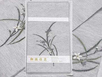 新品 仕立上り品 落ち着いた色合い 正絹スクイ織りの夏用袋帯