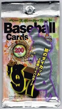 BBM97 ベースボールカード 未開封1パック