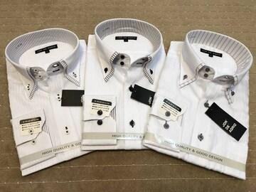 新品・長袖ワイシャツ ダブルカラー 3枚セット Mサイズ