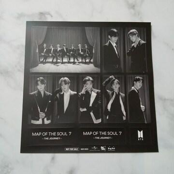 BTS「MAP OF THE SOUL : 7 」封入ステッカー★ジョングク