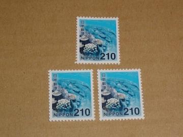 未使用 210円切手 3枚 普通切手