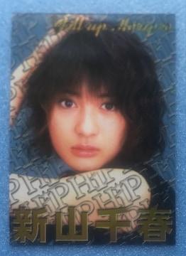 ホリプロ タレント 俳優 新山千春 ホロ プロモ カード トレカ