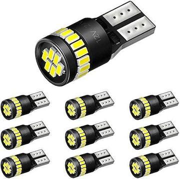 AUXITO T10 LED ホワイト 爆光 10個「送料無料」