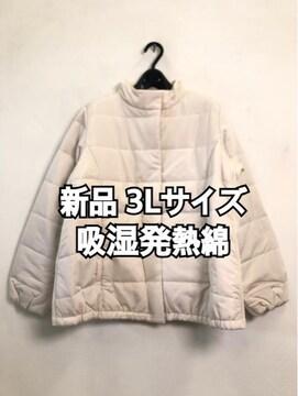 新品☆3L♪吸湿発熱・高機能ダウン風ジャケット☆f237