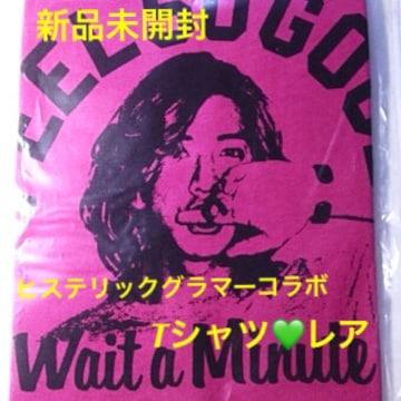 新品未開封☆SMAP 木村拓哉×ヒステリックグラマー★Tシャツ