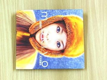 川島茉樹代CD「天天説愛我」Makiyo台湾●
