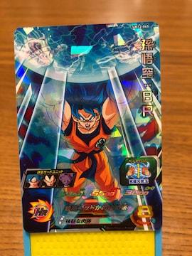 スーパードラゴンボールヒーローズ SR 孫悟空:BR UM 12弾