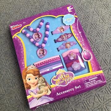 新品 ディズニー プリンセス  ソフィア アクセサリーセット