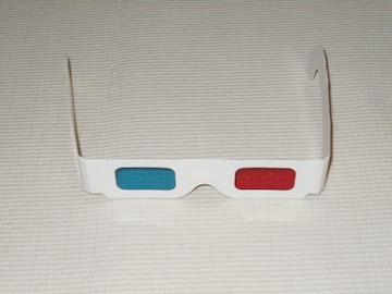 赤青めがね 3Dメガネ★新品未使用