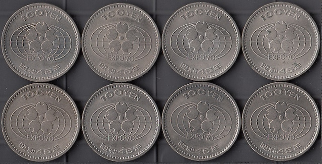 日本万国博覧会記念100円白銅貨8枚売り。  < ホビーの