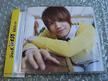 ジャニーズWEST/ええじゃないか(MY BEST CD盤)中間淳太ver.