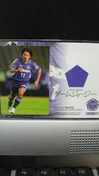 2007 佐藤寿人 ジャージカード