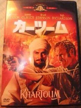 DVDソフト 「カーツーム」 C・ヘストン L・オリヴィエ
