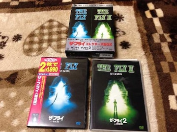 THE FLY1&2ザ・フライDVD