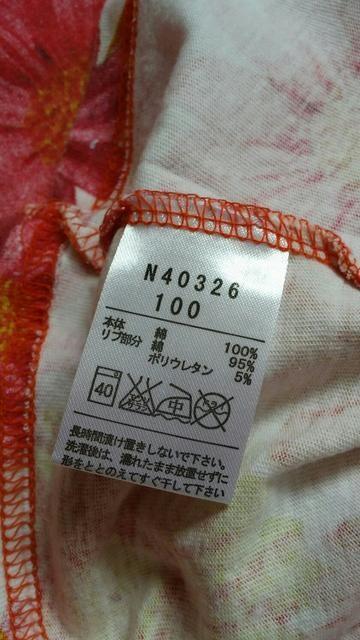 ムージョン購入☆mialy mailの花柄ワンピ☆size100送料込 < ブランドの