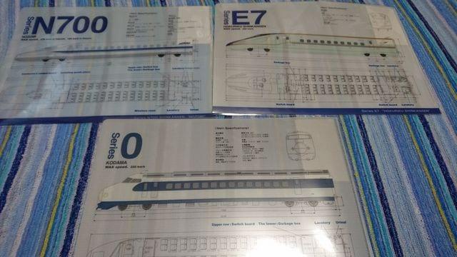 新幹線 6種クリアファイルセット  < ホビーの