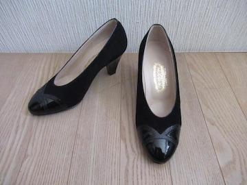有名新品&国産★ヨシノヤ銀座/Yoshinoya GINZA★革/黒/20