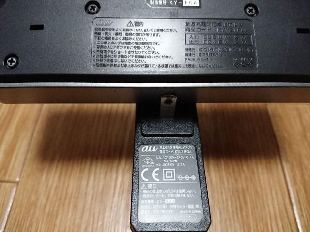 AU 京セラ急速充電対応卓上ホルダー KYY21PUA