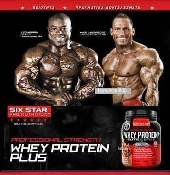 筋肉増築 マッスルテック ホエイ 100% プロテイン 完璧な形と圧倒的なサイズを!