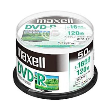 色1) 本体のみ サイズWEB限定モデル maxell 録画用 (1回録画用)